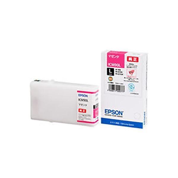 <title>まとめ売り×3 純正品 特価 EPSON エプソン インクカートリッジ ICM90L マゼンタ Lサイズ 用</title>