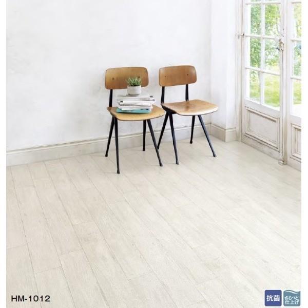 サンゲツ 住宅用クッションフロア ペイントオーク 高い素材 品番HM1012 世界の人気ブランド 182cm巾×10m サイズ