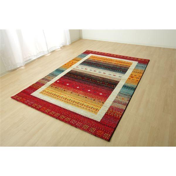 セール特別価格 トルコ製 ウィルトン織り カーペット 絨毯 ノマド 定価 RUG 約133×190cm