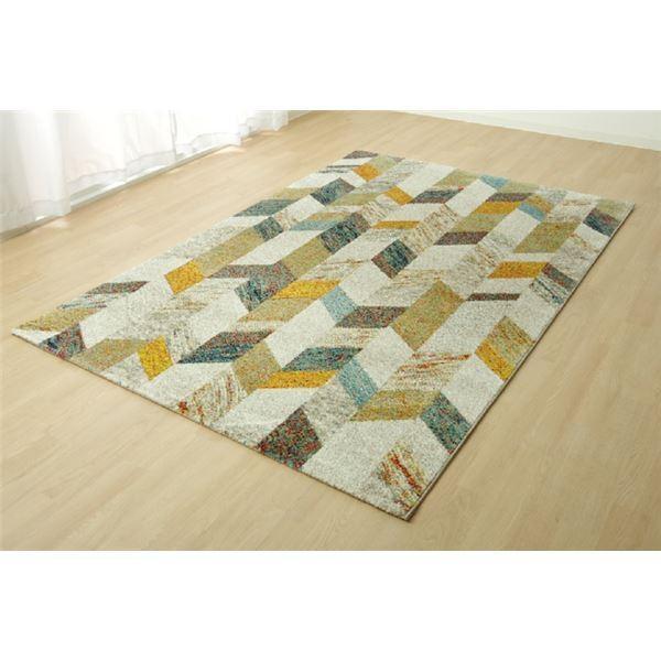 トルコ製 ウィルトン織り カーペット 絨毯 爆買いセール 定番スタイル 約133×190cm RUG ノア
