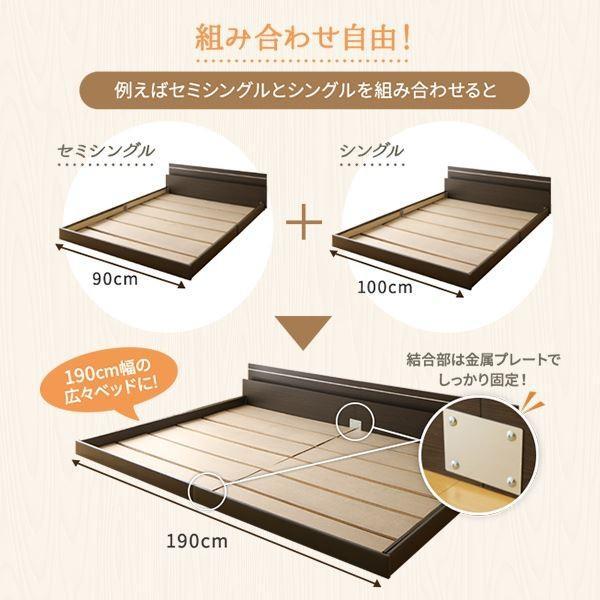 日本製 連結ベッド 照明付き フロアベッド ワイドキングサイズ190cm(SS+S) (ベッドフレームのみ)『NOIE』ノイエ ダークブラウン aks 02