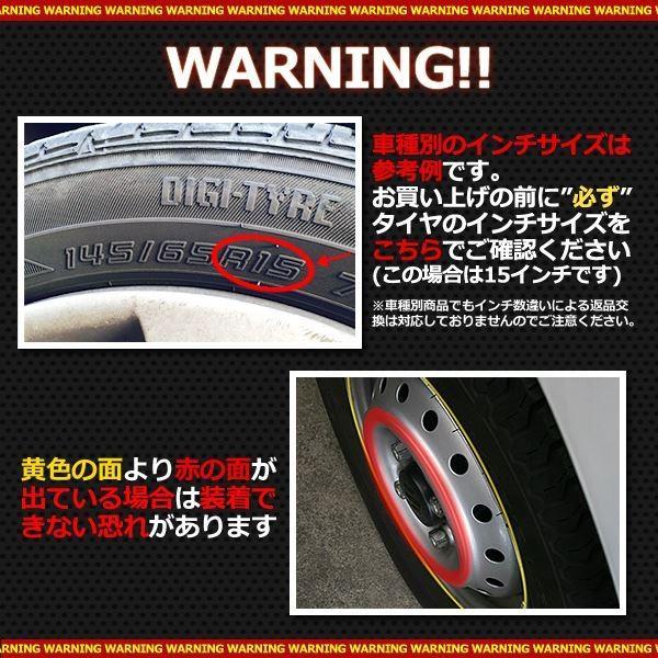 ホイールカバー 13インチ 4枚 スズキ ラパン (シルバー) (ホイールキャップ セット タイヤ ホイール アルミホイール) | ホイール・ホイールカバー|aks|02
