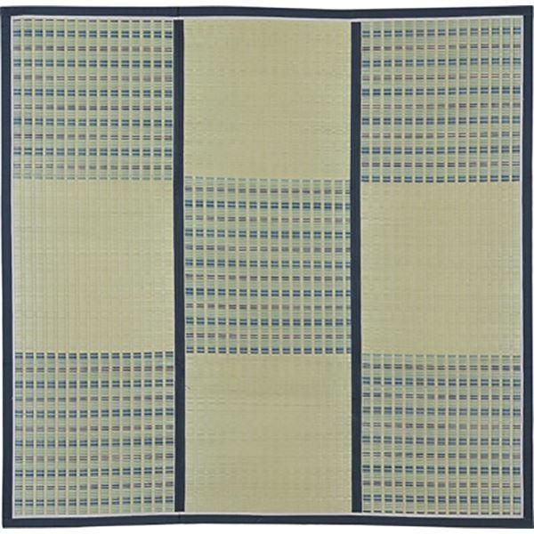 紋織 い草中敷 ラグマット 桂ブルー 230cm×330cm 長方形 い草マット 年間定番 リビング 綿100% 割り引き ダイニング 通年使用 折りたたみ
