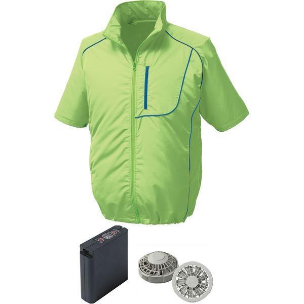 半袖 空調服 作業着 スーパーセール ファンカラー:シルバー 大容量バッテリー付 ポリエステル デポー 4L ウエアカラー:ライムグリーン×ネイビー