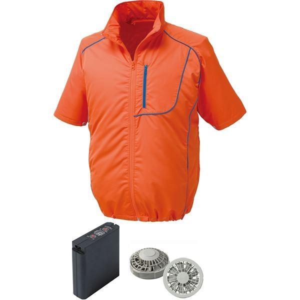 半袖 空調服 作業着 定番の人気シリーズPOINT ポイント 入荷 ファンカラー:シルバー ポリエステル ウエアカラー:オレンジ×ネイビー XL 大容量バッテリー付 記念日
