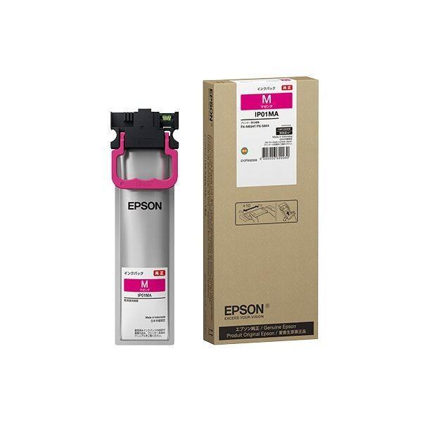 まとめ売り×3 純正品 即納送料無料 EPSON IP01MA マゼンタ 格安SALEスタート 用 インクパック エプソン