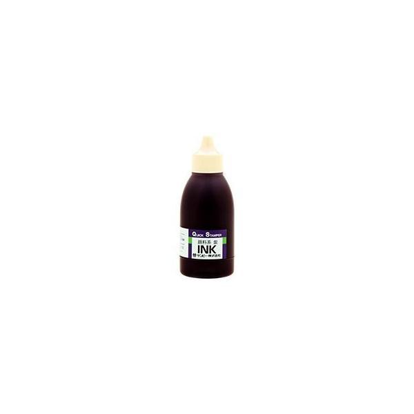 サンビー クイックインク 顔料系 市販 日時指定 紫50ml 1個 ×5 QI29