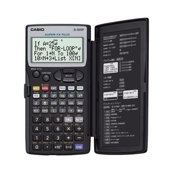 カシオ 関数電卓 オンライン限定商品 買取 10桁一体型ハードカバー FX5800PN 1台