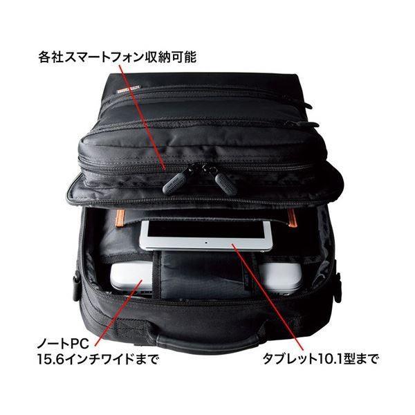 サンワサプライ3WAYビジネスバッグ(縦型・通勤用) 15.6インチワイド対応 ブラック BAG3WAY23BK 1個