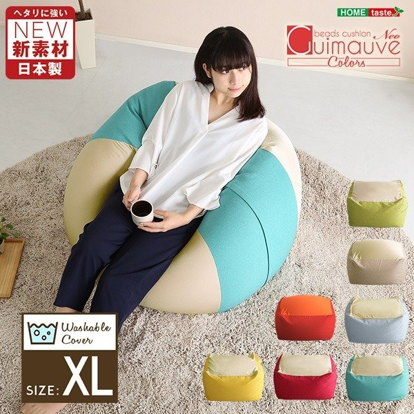 キューブ型 ビーズクッション ライトカラー XLサイズ ローズ クッション 今季も再入荷 贈答品 幅約83.5cm