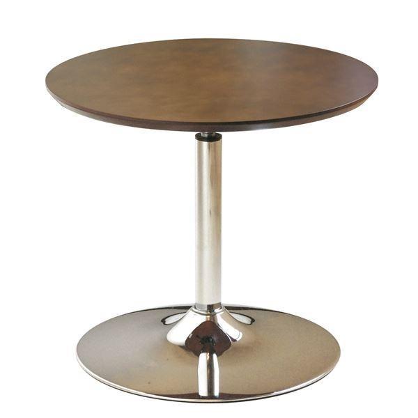 回転 丸テーブル ダークブラウン×クロームメッキ 幅60cm 日本製 スチールパイプ 日本 リフティングテーブル 木製 昇降式 耐荷重30kg セール特別価格