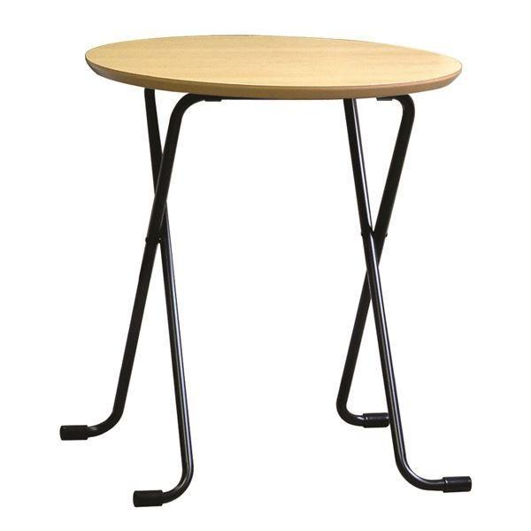 折りたたみテーブル 丸型 ナチュラル×ブラック 幅60cm 日本製 ダイニング 木製 テーブル 人気激安 スチールパイプ リビング メーカー直送