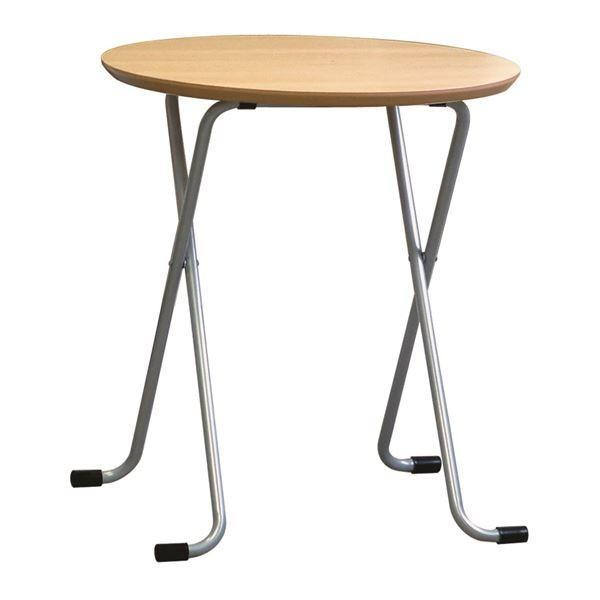 マーケット 折りたたみテーブル 丸型 ナチュラル×シルバー 幅60cm 日本製 リビング スチールパイプ 木製 上質 テーブル ダイニング