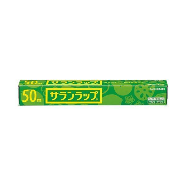 <title>旭化成ホームプロダクツ サランラップ レギュラー 30cm×50m 日本未発売 30本入</title>