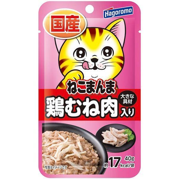 キャットフード | (まとめ)ねこまんまパウチ 鶏むね肉入り 40g(×72)(ペット用品?猫用フード)|aks|01