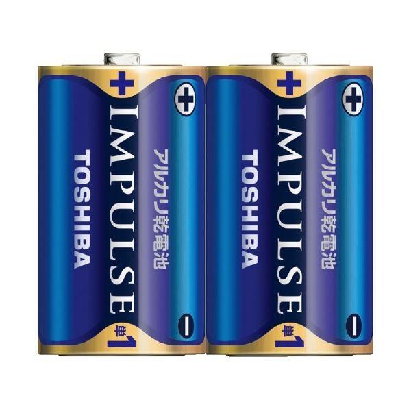 東芝 ※アウトレット品 インパルス アルカリ乾電池 単1電池 ×50 家電 25%OFF 2個パック