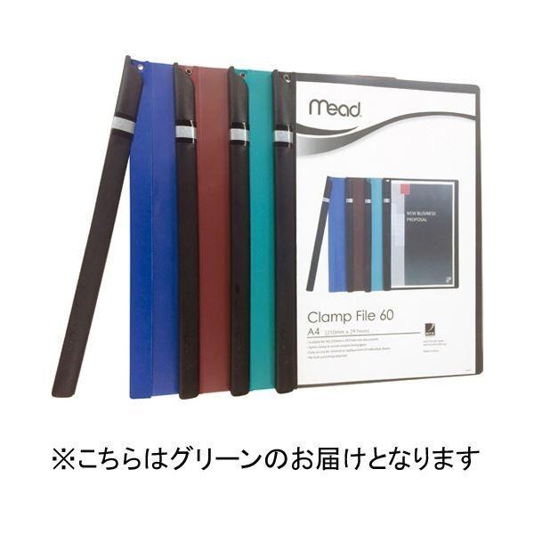 <title>アコ ブランズ Mead クランプファイル 国内正規品 M2003004 グリーン ×100</title>
