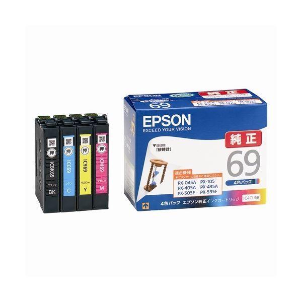 宅配便送料無料 エプソン インクカートリッジ IC4CL69 4色パック ×5 EPSON 用 豪華な