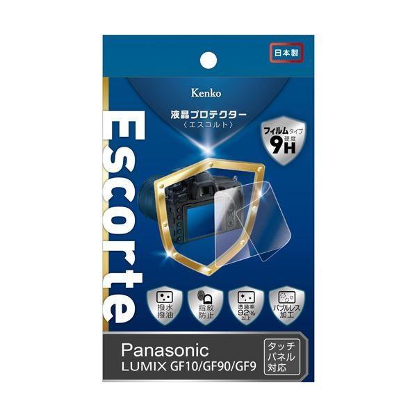 ケンコー・トキナー エキプロ Escorte パナソニツク LUMIX GF10GF90用 KEN19923(×2)|aks
