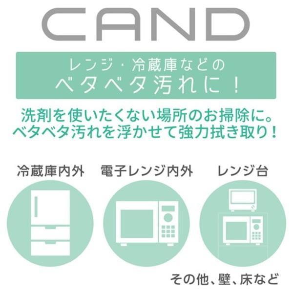 """エレコム キッチン・家電クリーナー""""CAND"""