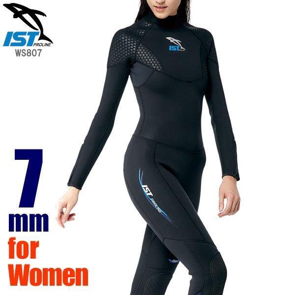 レディース ウェットスーツ ジャンプスーツ ブラック サイズ:5 7mm ISTPROLINE 誕生日/お祝い ダイビング 保温 人気海外一番 伸縮 WS807 耐久