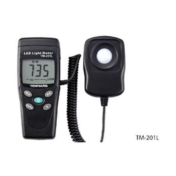 デジタル照度計 TM201L 驚きの価格が実現 計測器 売れ筋