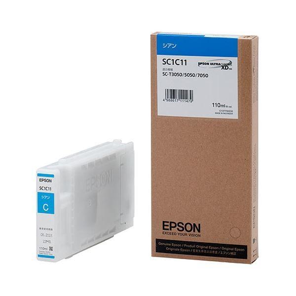 <title>エプソン EPSON インクカートリッジ シアン 110ml SC1C11 1個 ×3 驚きの価格が実現</title>