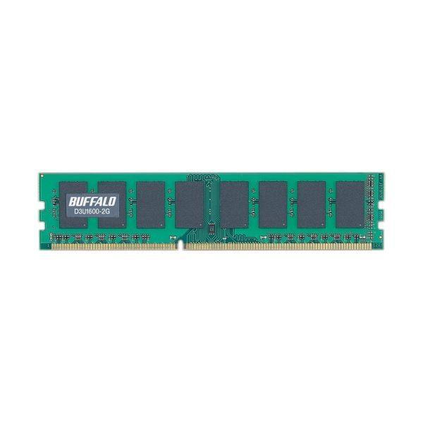 秀逸 バッファロー PC312800DDR3 1600MHz 240Pin SDRAM 2GB D3U16002G DIMM 新作製品 世界最高品質人気 1枚 ×3