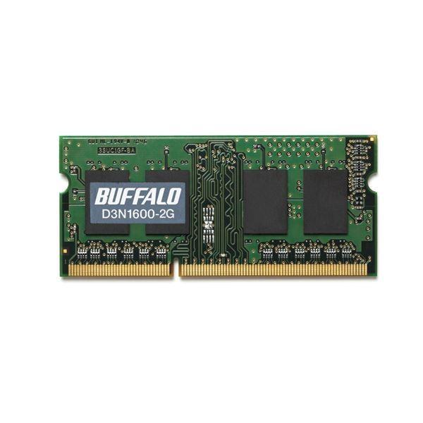 <title>バッファロー 法人向け PC312800 DDR3 1600MHz 240Pin SDRAM 送料無料(一部地域を除く) S.O.DIMM 2GB MVD3N16002G 1枚 ×3</title>