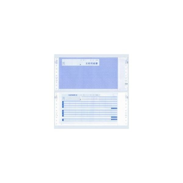 エプソン EPSON 給与支給明細書 銀行振込タイプ 訳あり 連続用紙 Q31PA ブランド激安セール会場 3枚複写 1箱 ×3 300組