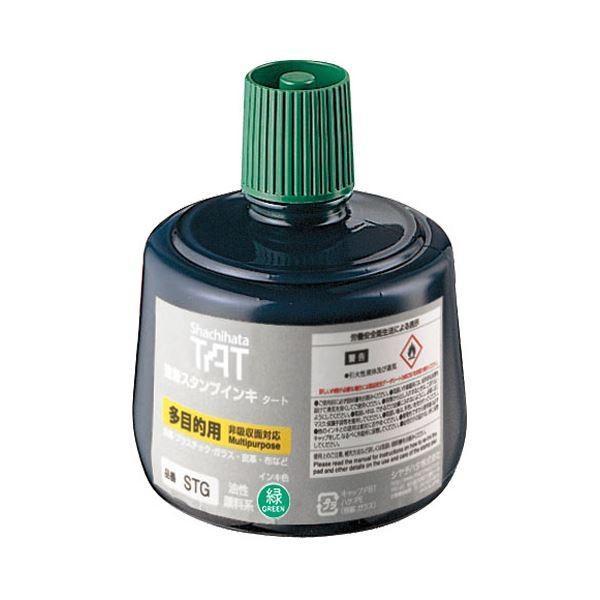 シヤチハタ 強着スタンプインキ 未使用品 タート 商品 多目的タイプ 大瓶 緑 STG3 1個 ×3 330ml