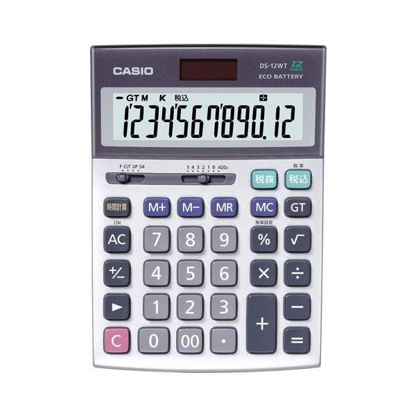 カシオ CASIO 本格実務電卓 12桁 1台 電卓 定番 DS12WTN 新色 ×3