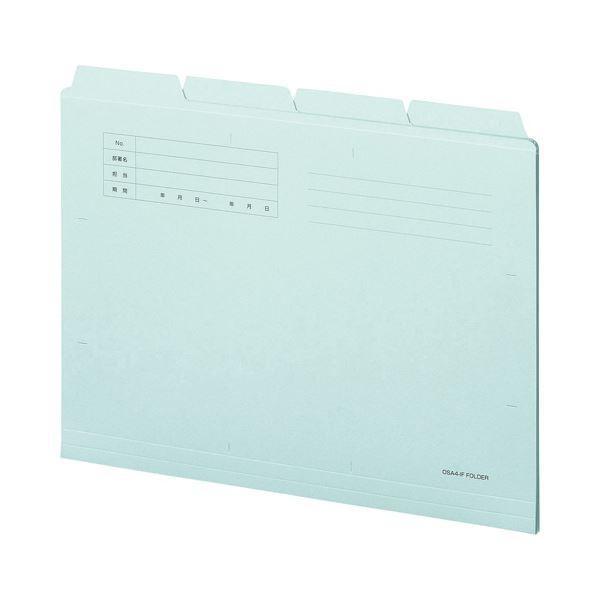 <title>お買い得品 TANOSEE カットフォルダー4山A4 ブルー 1 40冊:4冊×10パック ×10 ファイルボックス</title>