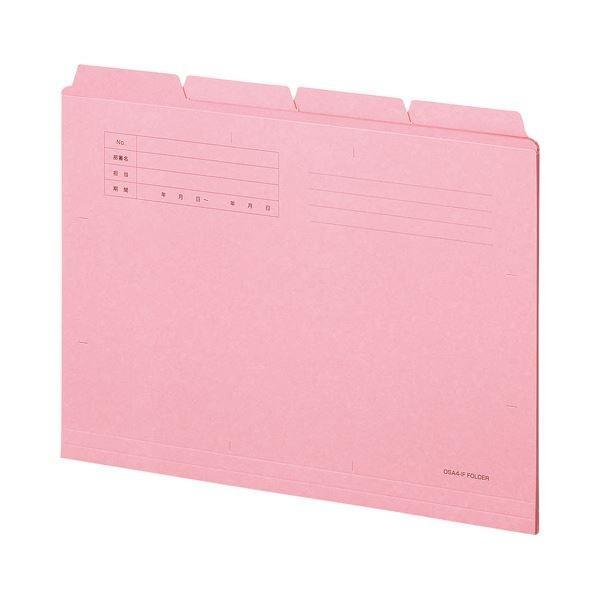 <title>待望 TANOSEE カットフォルダー4山A4 ピンク 1 40冊:4冊×10パック ×10 ファイルボックス</title>
