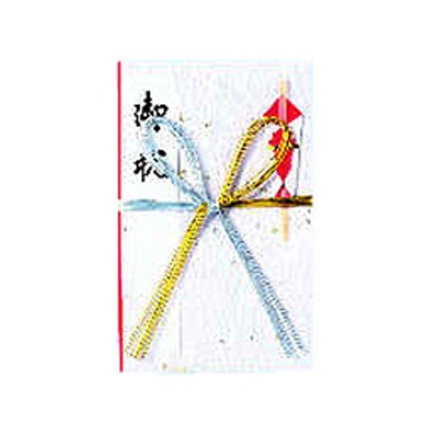 赤城 金銀7本 檀紙金封 キ571 ×10 10枚 お洒落 訳あり商品 封筒