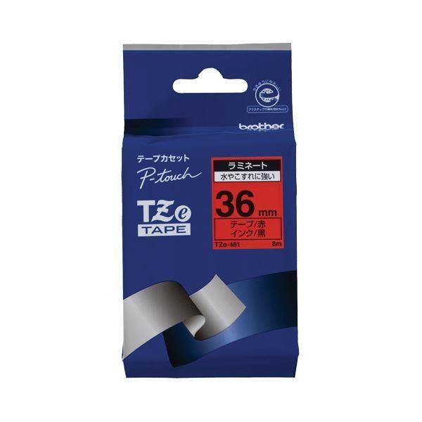 ブラザー BROTHER ピータッチ おしゃれ TZeテープ ラミネートテープ 36mm TZE461 赤 1個 手数料無料 黒文字 ×10