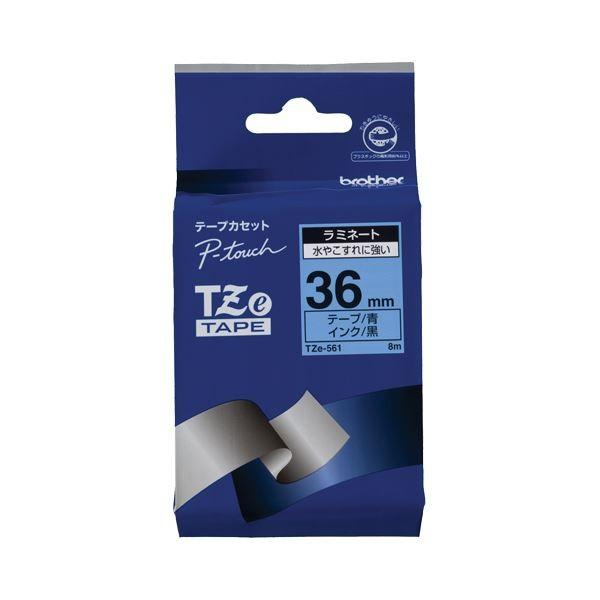 <title>ブラザー BROTHER 定番スタイル ピータッチ TZeテープ ラミネートテープ 36mm 青 黒文字 TZE561 1個 ×10</title>