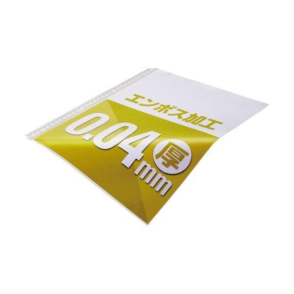 <title>TANOSEE クリアファイル用リフィルA4タテ 2 4 30穴 エンボス加工 1 500枚:100枚×5パック メイルオーダー ×10</title>