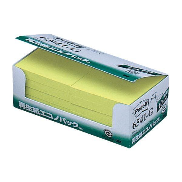 3M ポスト イット エコノパックノート 再生紙 75×75mm 1パック 日時指定 6541G ついに再販開始 ×10 グリーン 10冊