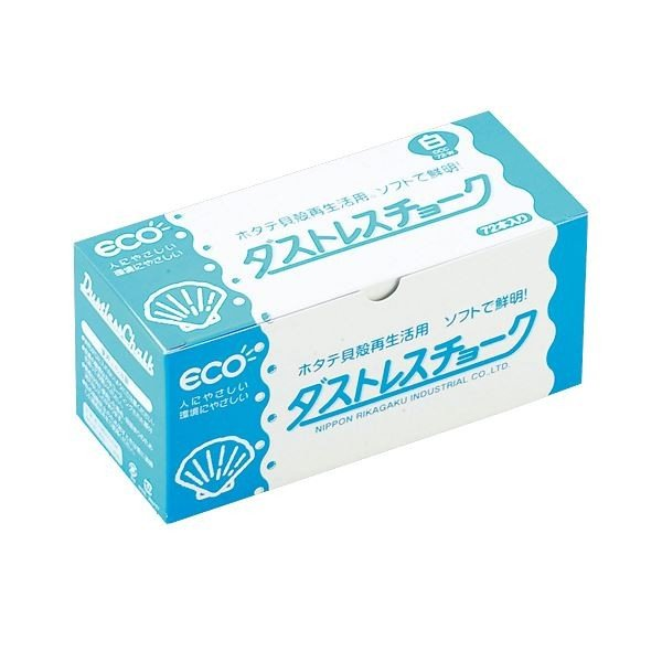 日本理化学 往復送料無料 ダストレスチョーク炭酸カルシウム製 白 DCC72W 1箱 72本 ×30 日時指定