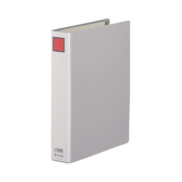 キングファイルG A4タテ 400枚収容 背幅56mm スピード対応 全国送料無料 974N 日本正規代理店品 グレー ×30 1冊
