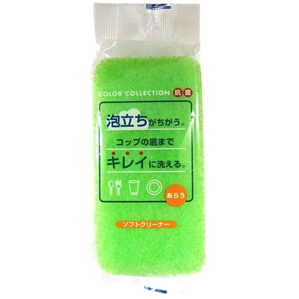 キッチンスポンジ NEW ARRIVAL キッチン用品 グリーン 抗菌 送料無料 激安 お買い得 キ゛フト 防臭加工 カラーコレクション 日本製 240個セット