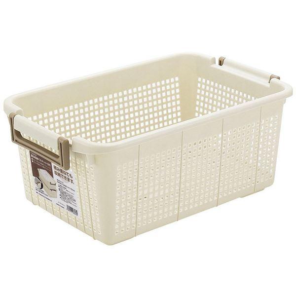 積み重ね収納 バスケット 収納かご M アウトレットセール 特集 アイボリー スタッキング可 36個セット クローゼット収納 収納用品 マーケット