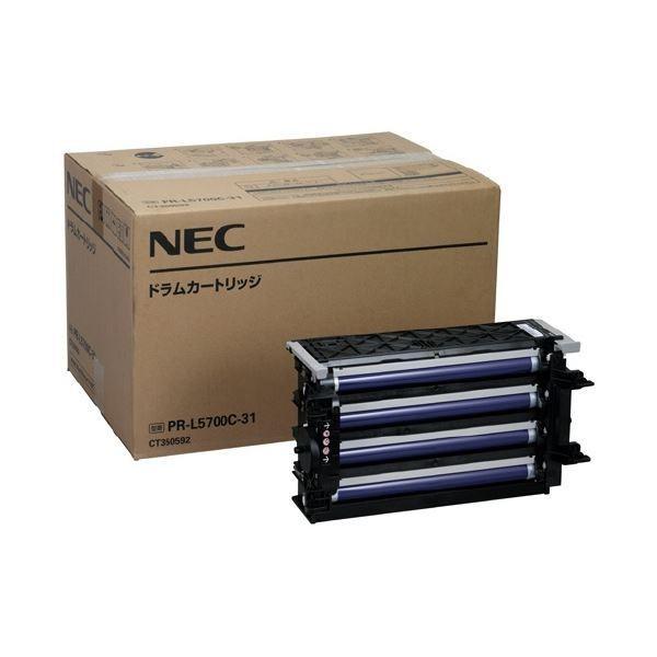 <title>お買い得品 NEC用 ドラムカートリッジ PRL5700C31</title>