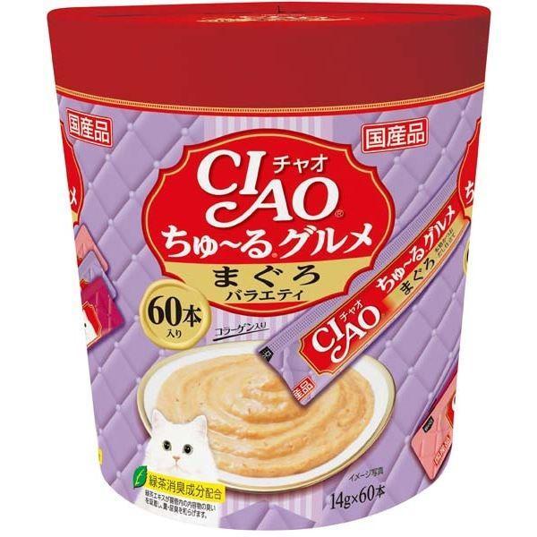 <title>CIAO ちゅ〜るグルメ まぐろバラエティ 14g×60本 ペット用品 猫フード 希望者のみラッピング無料 ×8 キャットフード</title>