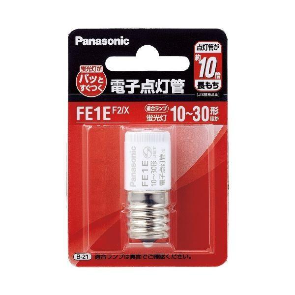 <title>Panasonic 電子点灯管 FE1EF2X E型口金 1個 ×30 初回限定 照明</title>