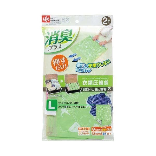 レック 消臭逆止弁衣類圧縮袋L 2枚 収納用品 ×30 デポー 海外並行輸入正規品