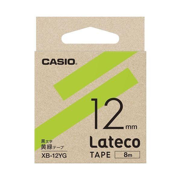 <title>カシオ計算機 ラテコ専用テープXB12YG おしゃれ 黄緑に黒文字 ×30</title>