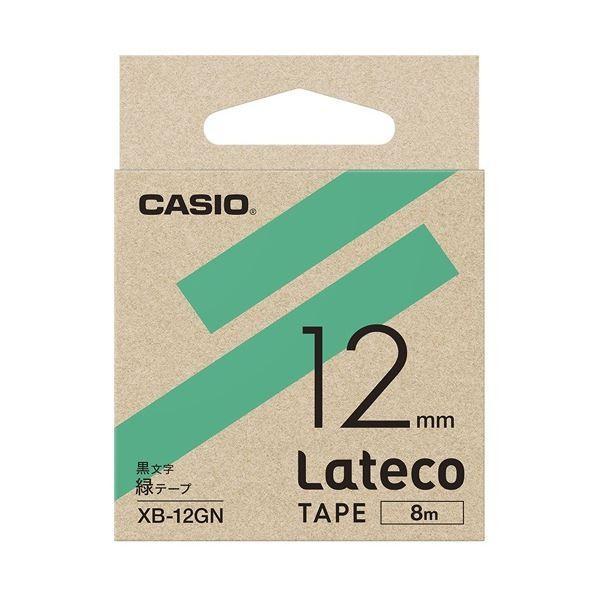 国際ブランド カシオ計算機 ラテコ専用テープXB12GN緑に黒文字 お買得 ×30