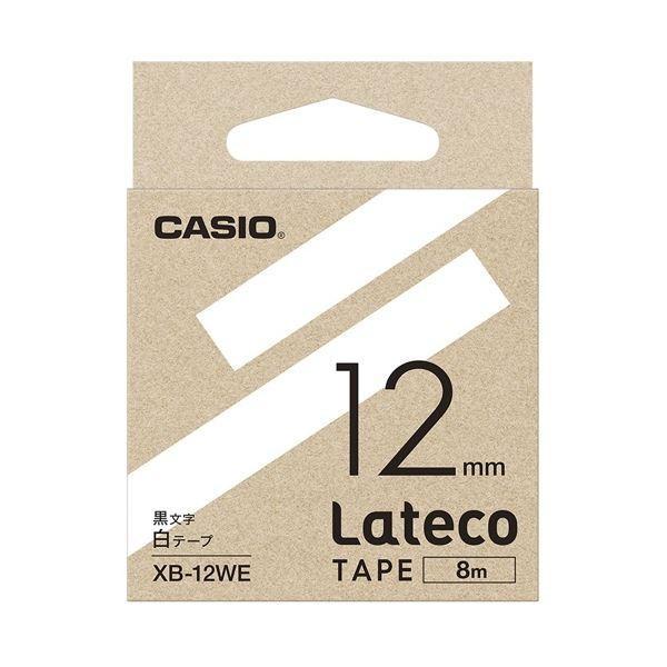 <title>カシオ計算機 おすすめ ラテコ専用テープXB12WE白に黒文字 ×30</title>